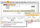 柏克互動簡訊發送系統平台